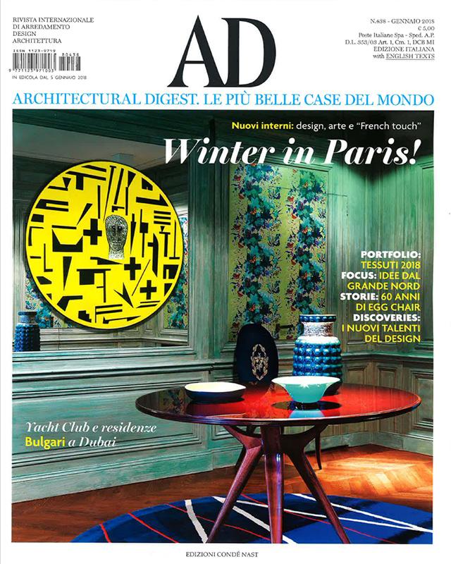 Riviste d arredamento tende pannello per soggiorno nero for Ad giornale di arredamento